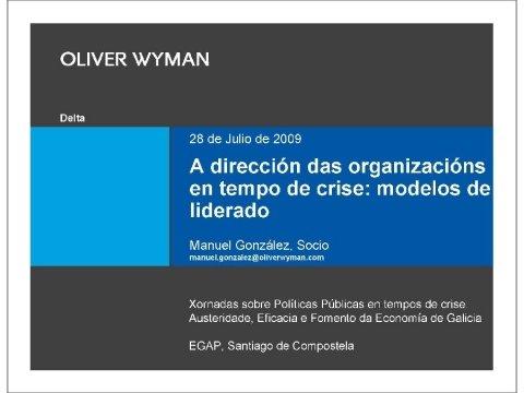Manuel González Díaz - Xornadas sobre Políticas Públicas en tempos de crise: austeridade, eficacia e fomento da economía de Galicia